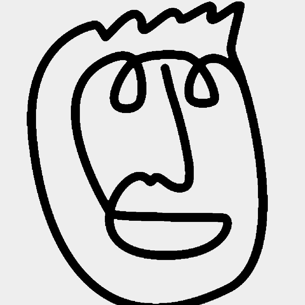 David Levinson Profile Photo